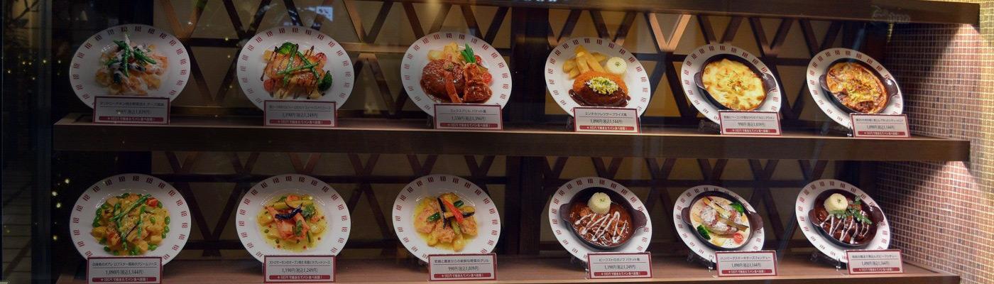 Food replicas