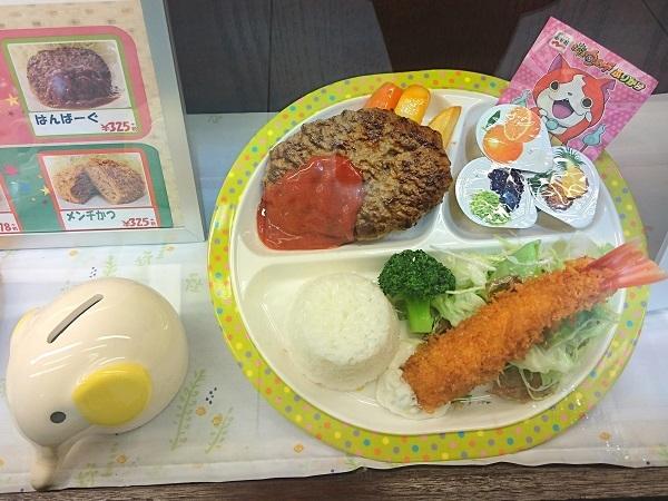 "Success of the children's menu in the restaurant ""Tonkatsu"""
