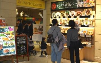 """Facade of the restaurant """"Tanto Tanto"""""""