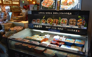Selling semi-prepared and frozen foods