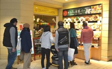 Такая реклама является ведущей в заведениях сегмента питания в Японии.