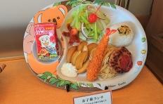 Kids menu in cafes or restaurants