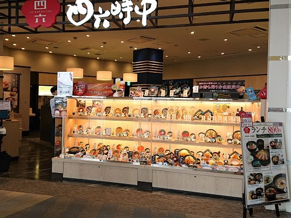 The wider the assortment of menu items is displayed in a window, the more efficiently it brings new customers and increases average bill.