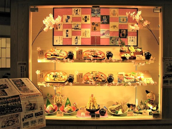 New impression for each visit. Seasonal and holiday decorations of display window make it outstanding and peculiar within different seasons.