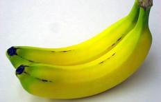 Муляж бананов (160 мм)