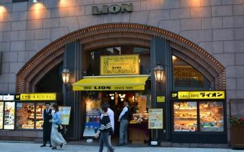Bar Leon. Facade 1.