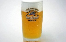 "Glass of beer ""Kirin Ichiban""-2"
