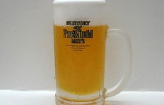 "Mug of beer ""Premium Malt's"""