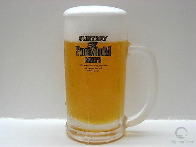 """Mug of beer """"Premium Malt's"""""""