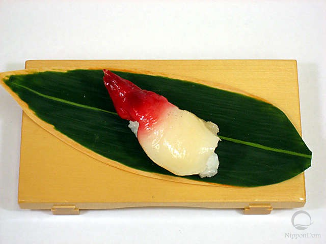 Surf clam (red)