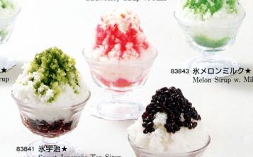 Муляжи блюд - Дроблёный лёд