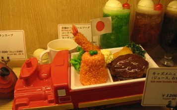Children's menu K.