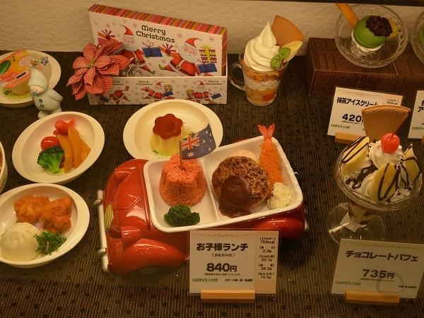 Детское меню, в ассортименте которого есть порции нескольких размеров привлекут в ресторан посетителей с детьми разных возрастов.