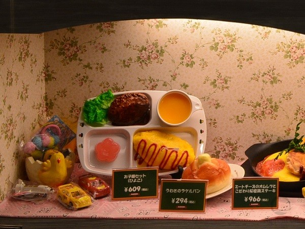 A small toy as a present, going with each kid's menu portion also motivates children to visit a restaurant.