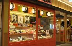 Как правильно создать интерьер японского ресторана и привлечь клиентов