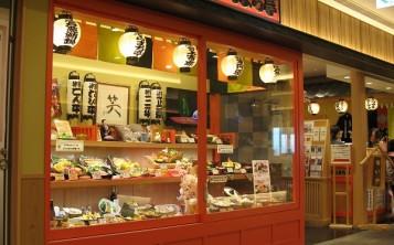 Дизайн японского ресторана-1