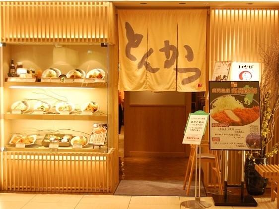 Successful Japanese Restaurant Interior Design Photo