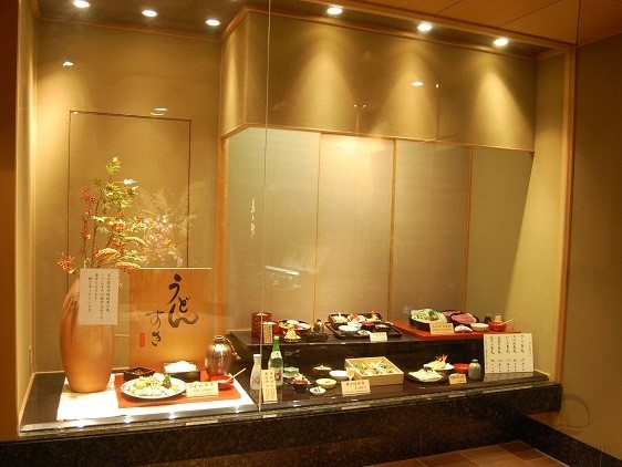 Successful japanese restaurant interior design photo