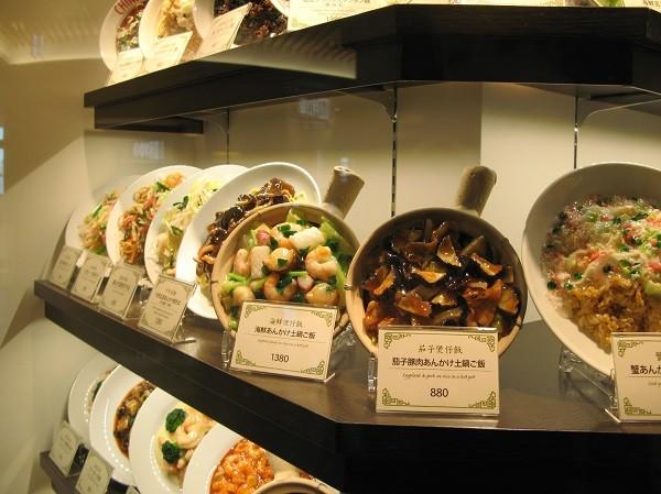На фото китайского ресторана отчетливо видны все ингредиенты блюда