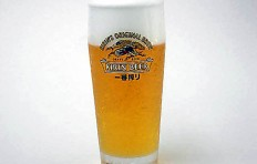 "Glass of beer ""Kirin"" (330 ml)-4"