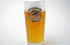 "Glass of beer ""Kirin"" (330 ml)-5"