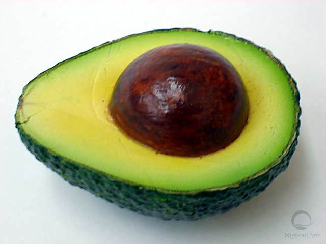 Half-cut avocado