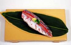 "Replica of sushi ""Horse mackerel (12)"""