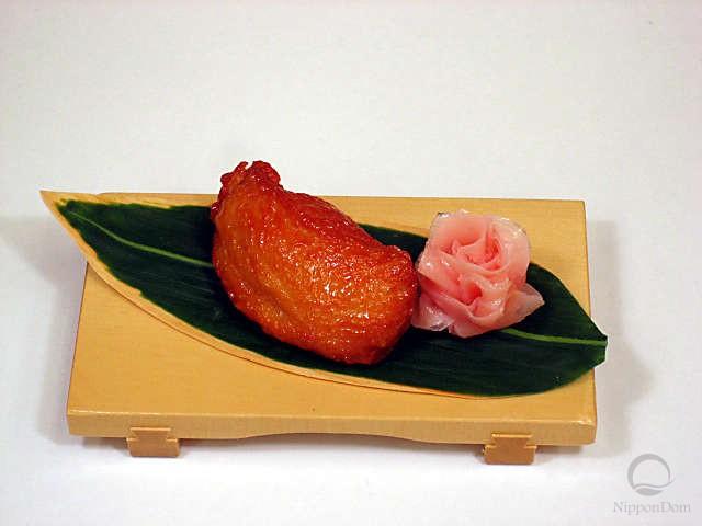 Inari (medium)