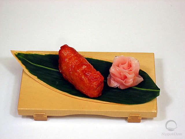 Inari (small)