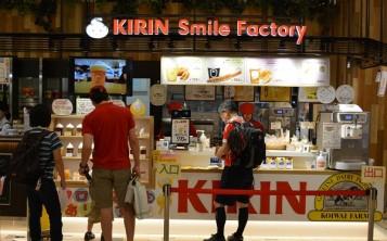 """""""KIRIN Smile Factory. Facade."""