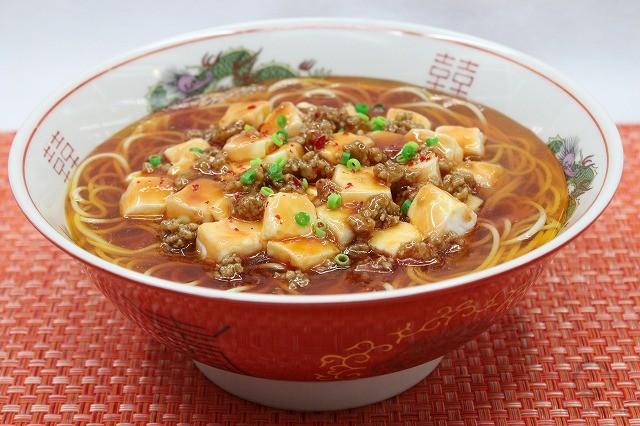 Mapo noodles
