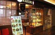 The successful restaurant Rakeru has turned 50!