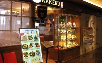 Хорошо продуманный маркетинг способствует успеху ресторана «Ракеру»