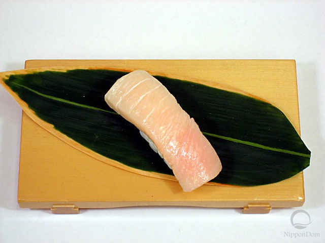 Marlin-2