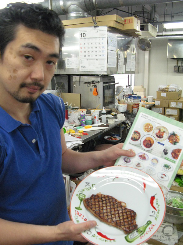Мастер Хирано Хидеки делает модели европейских блюд более 20 лет
