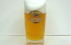 "Mug of beer ""Kirin"""