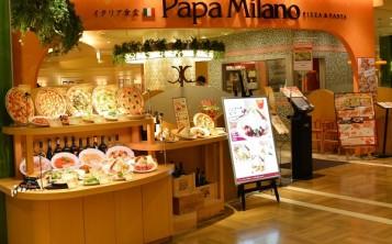 Restaurant «Papa Milano». Facade.
