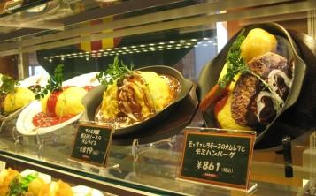 Соблазнительные муляжи выглядят так же аппетитно, как и настоящие блюда