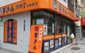 Оранжевый цвет используют в оформлении недорогих заведений питания