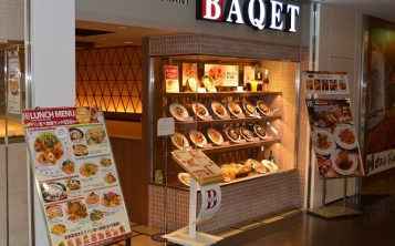 Restaurant «Baqet». Facade.