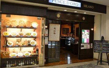 """Pizzeria """"Resce d Oro"""". Facade."""