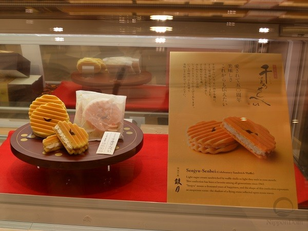 Red display window is visible from the distance, it matches color of the cookies and stands up for reasonable prices.