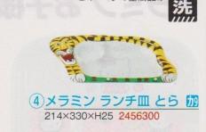 Поднос «Тигр»