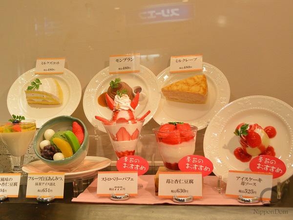 На флажках красного цвета написано: самый популярный десерт.