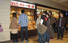 Cafe and Restaurant Promotion: Effective Japanese Method