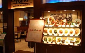 "Restaurant ""Ocean Grill Tokyo"". Facade."