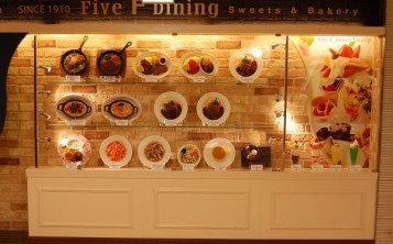 "Restaurant ""Five F Dining"". Facade."