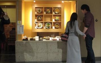Chinese restaurant-2. Facade.