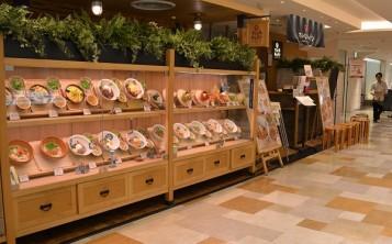 Facade of the restaurant «Marumokittin»