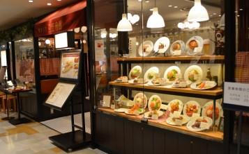 Restaurant «Mikasa Kaikan». Facade.